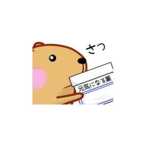 """""""大腸内視鏡検査【後編】・・・(`・ω・´)ゞ"""""""