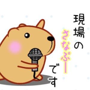 """""""東海ラジオ プレミアムウィーク 17日〆"""""""
