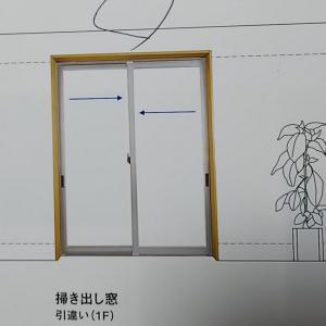 窓が多い家?