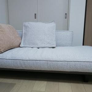 ソファーの高さは何cm?