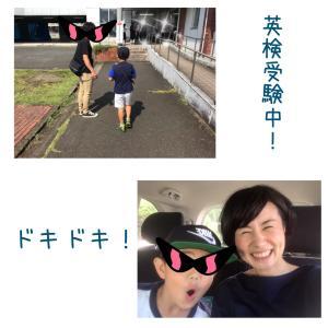 英検5級家庭学習頑張って、受験してきました。