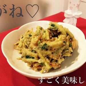 最高に美味しいがね♡鹿児島郷土料理動画レッスン!
