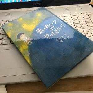 読書感想文で涙?久しぶりに、本読んで泣きました。