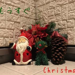 今年は、早くクリスマス準備開始します!