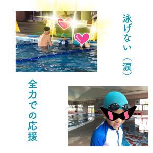 ママ!泳げたよーーー!!