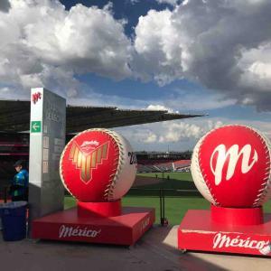 [激安]メキシコシティで野球観戦!外野席はなんと50円