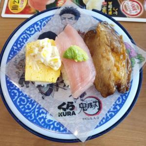 【鬼滅】無限くら寿司にGO TO EAT、EPARKのポイント申請は少し苦労?やっぱりお得!