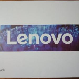 【レビュー】Lenovo Chromebook Ideapad Duetを実質安く購入した話、価格は?
