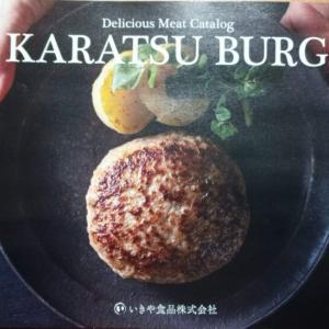 【レビュー】ふるさと納税で佐賀県唐津市の唐津バーグをゲット、冷凍で焼けるのでお手軽絶品