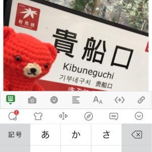 【アメブロ豆知識】アメブロアプリで写真サイズを変更する方法