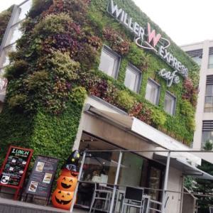 梅田・スカイビル近くのカフェ