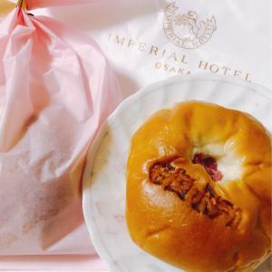 春といえば、桜あんパン♡