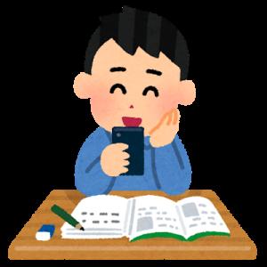 【下克上受験】東大生が偏差値40の小学生を1年で御三家に合格させる④【5月】