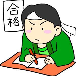 【下克上受験】東大生が偏差値40の小学生を1年で御三家に合格させる③【5月】