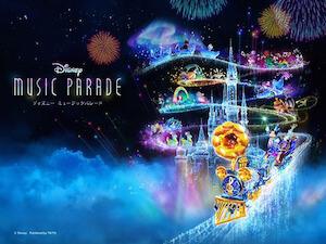 ディズニーミュージックパレードのジュエルを大量にGETする裏技!