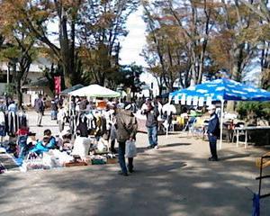 【フリマ】小金原公園
