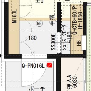 【WEB内覧会#2】1F、2Fの標準トイレ