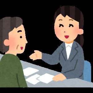 保健師(公務員)の給料【年収・ボーナス・退職金全て公開します】