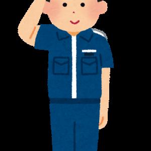 海上保安官の給料【年収・ボーナス・退職金など全て公開します】