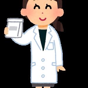 薬剤師(公務員)の給料【年収・ボーナス・退職金全て公開します】