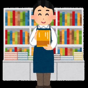 社会(時事)の勉強法とオススメの参考書