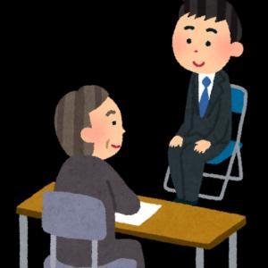 てんかん患者は公務員試験の障害者枠を受けることができる?