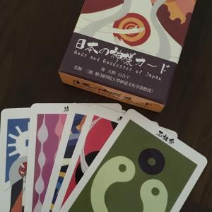日本の神様カードから