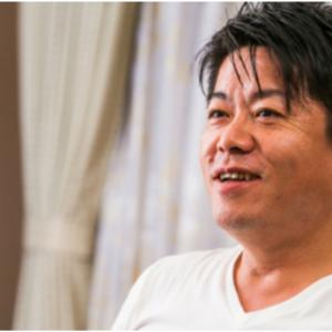 堀江貴文さん「日本がおわってんじゃなくて「お前」がおわってんだよww」