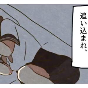 【衝撃】10人に1人はワキガ!?自分の臭いを気にしすぎた結果が…..