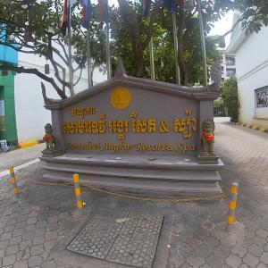 カンボジア1人旅①