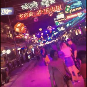 カンボジア1人旅④ PUB STREET