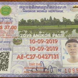 カンボジア1人旅⑤ アンコールワット