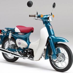 忍がライダー施行するバイク車種 part2