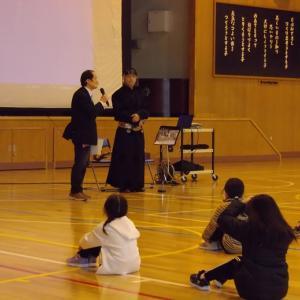 道北おとぼけキャラバン「モンゴルの音楽」札幌市立北野台小学校出前演奏