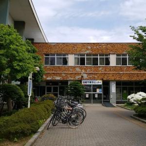 函館で無料で使える勉強スペース