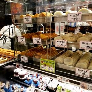 北海道になまらある十勝小豆のお店「サザエ」の正体