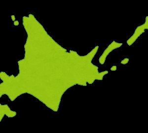 北海道に住み始めて2ヶ月で驚いた6つのこと