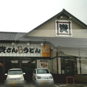 隠れうどん県福岡のこれを食べておくべし庶民のうどん屋