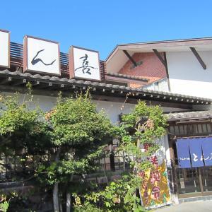 とん喜「とん喜定食」(十和田市西二番町)