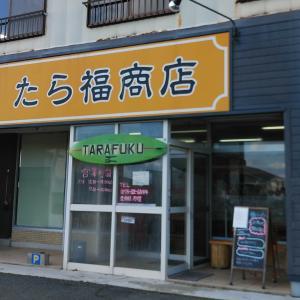 たら福商店「山崎ポークカツレツ」(おいらせ町百石)