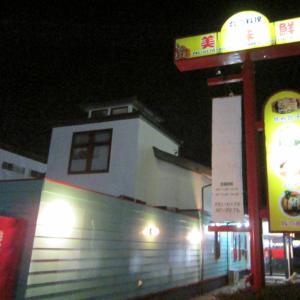 美味鮮「選べるビールセット」(八戸市新井田)