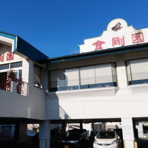 金剛園「ビビンバランチ」(八戸市根城)