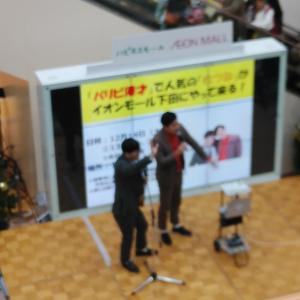 TOHOシネマズ「アナ雪2」(おいらせ町下田 イオンモール下田)  モコとココ