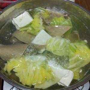 「かっけ」(南部の郷土料理)  モコとココ