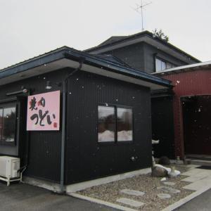 つどい「牛煮込み定食」(十和田市三本木)
