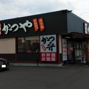 かつや「まぐろカツ丼」(八戸市城下)