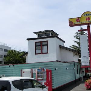 美味鮮「エビの甘酢ランチ」(八戸市新井田)