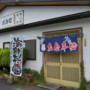 武寿司「塩ラーメン寿司セット」(六ケ所村泊)