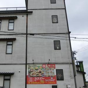 まきば「青森西海岸海鮮丼」(七戸町七戸)