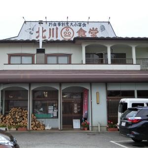 北川食堂「日替り海鮮丼」(岩手県田野畑村)